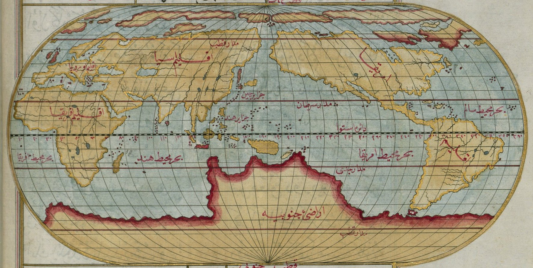 Image caption: Pirî Reis, Oval map of the world with the Pacific Ocean in the center, in Kitāb-i baḥriye (Book on navigation), Walters Ms. W.658, 1525, fol. 23b r, detail. © 2000 by Cartography Associates, under Attribution-NonCommercial-ShareAlike 3.0 Unported (CC BY-NC-SA 3.0) licence.